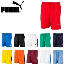キッズ プーマ PUMA LIGA ゲームパンツ ジュニア 子供 ショートパンツ 短パン パンツ サッカー フットサル トレーニング クラブ 部活 スポーツウェア 703635 得割21