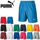 プーマ PUMA メンズ LIGA ゲームパンツ コア ショートパンツ 短パン パンツ サッカー フットサル トレーニング クラブ…