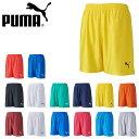 キッズ プーマ PUMA LIGA ゲームパンツ コア ジュニア 子供 ショートパンツ 短パン パンツ サッカー フットサル トレ…