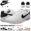 送料無料 40%off スニーカー ナイキ NIKE レディース エア マックス オケト AIR MAX OKETO シューズ 靴 エアマックス …