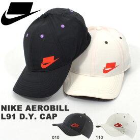 キャップ ナイキ NIKE メンズ レディース エアロビル L91 D.Y. キャップ 帽子 CAP スナップバック ロゴ ブロックロゴ スポーツパック 熱中症対策 日射病予防 CI2965 2019秋新作