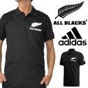 半袖 ポロシャツ アディダス adidas メンズ オールブラックス サポーター ポロ ALL BLACKS ラグビー 2019秋新作 得割2…
