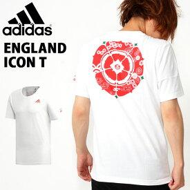 d42602273b314a 半袖 Tシャツ アディダス adidas メンズ イングランド ICON T ラグビー サポーター ENGLAND 2019秋新作 FYM63
