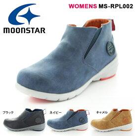 送料無料 防水 スニーカー MoonStar ムーンスター レインポーター MS RPL002 レディース 2E 晴雨兼用 レインスニーカー レインシューズ シューズ 靴 MS-RPL002 得割15