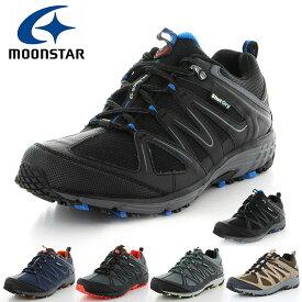防水 スニーカー ムーンスター サプリスト MoonStar SPLT SDM01 メンズ アウトドアスニーカー 4E 幅広 シューズ 靴 透湿防水 ドライで快適 アウトドア ウォーキング SPLT-SDM01 得割20