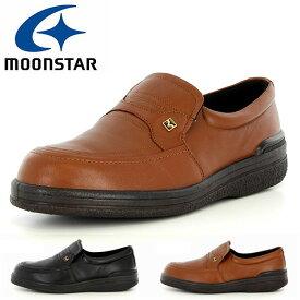 送料無料 レザー スリッポン ムーンスター Moonstar メンズ コンフォート レザーシューズ 4E 幅広 国産 日本製 本革 天然皮革 紳士靴 革靴 シューズ 靴 通勤 撥水 SPH3502 得割20