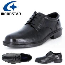送料無料 ビジネスシューズ ムーンスター MoonStar メンズ アナトミーライト 革靴 プレーントゥ 外羽根 4E 幅広 ワイド シューズ 靴 本革 レザー 撥水 国産 SPH4940 得割20