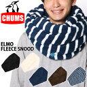 ネックウォーマー CHUMS チャムス メンズ レディース Elmo Fleece Snood エルモ フリース スヌード ネック ウォーマー…