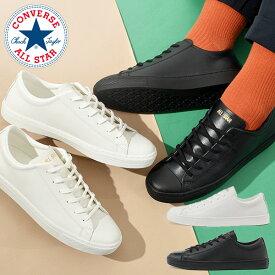 送料無料 スニーカー コンバース CONVERSE レザー オールスター クップ OX メンズ シューズ 靴 ローカット レザーシューズ ホワイト 白 ブラック 黒 LEATHER ALL STAR COUPE 【あす楽対応】