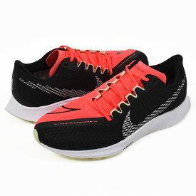 送料無料 ランニングシューズ ナイキ NIKE メンズ ズーム ライバル フライ 2 ランニング ジョギング マラソン 運動靴 靴 シューズ トレーニング ビッグロゴ ZOOM RIVAL FLY CJ0710 2020夏新色