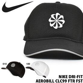 ランニングキャップ ナイキ NIKE DRI-FIT エアロビル CLC99 FTR FST キャップ 帽子 CAP 風車 ロゴ メンズ レディース 熱中症対策 日射病予防 ランニング ジョギング ウォーキング スポーツ アウトドア CQ9373 2020春新作 10%OFF