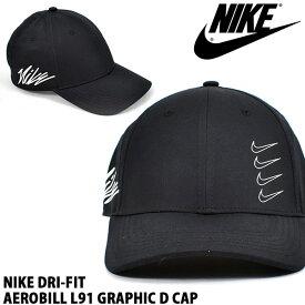 キャップ ナイキ NIKE DRI-FIT エアロビル L91 グラフィック D キャップ 帽子 ロゴ メンズ トレーニング CAP 熱中症対策 日射病予防 ランニング ジョギング ウォーキング スポーツ アウトドア CQ9436 2020春新作 10%OFF