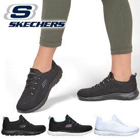 スニーカー スケッチャーズ SKECHERS レディース サミット ファストアトラクション SUMMITS FAST ATTRACTION スリッポン シューズ 靴 ウォーキング 149036 2020春新作 得割20