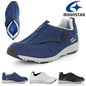 ベルクロ スニーカー スニーカー ムーンスター MoonStar メンズ サプリスト SPLT M199 ウォーキングシューズ 5E 幅広 ワイド シューズ 靴 運動靴 ウォーキング SPLT-M199 得割20