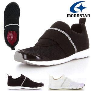 軽量 スリッポン スニーカー ムーンスター MoonStar レディース オトナノウンドウクツ04 ウォーキングシューズ 2E 超軽量 シューズ 靴 運動靴 ジム ウォーキング 得割20