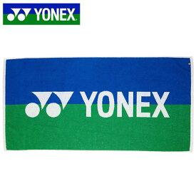 ヨネックス YONEX シャワータオル 60×120cm ロゴ タオル バスタオル テニス バドミントン スポーツ 部活 クラブ ジム 野球 サッカー ランニング ジョギング ウォーキング AC1050 得割20