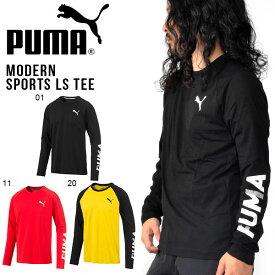 長袖 Tシャツ プーマ PUMA メンズ Modern Sports LS Tee ビッグロゴ 長袖Tシャツ ロンT スポーツウェア トレーニング ウェア 2019秋新作 得割20 580864