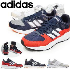 送料無料 スニーカー アディダス adidas メンズ ADICHAOS アディケイオス ローカット スポーツ カジュアル シューズ 靴 2019秋新作 得割23 EF1051 EF1052 EF1054