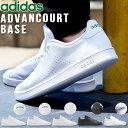 新定番 送料無料 スニーカー アディダス adidas メンズ レディース ADVANCOURT BASE アドバンコート ローカット カジ…