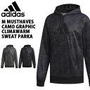 送料無料 アディダス adidas メンズ M MUSTHAVES CAMOグラフィック CLIMAWARM スウェットパーカー 裏起毛 カモ柄 迷彩…