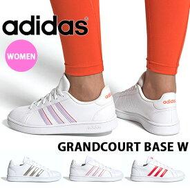送料無料 スニーカー アディダス adidas レディース GRANDCOURT BASE W グランドコート ローカット 3本ライン カジュアル シューズ 靴 2020春新色 17%OFF EE7874 EG4029 EG4031