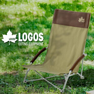 送料無料 ロゴス LOGOS Life ハイバックあぐらチェア ブラウン アウトドアチェア 背もたれ 折りたたみ コンパクト 折りたたみチェア 折り畳みチェア チェアー イス 椅子 アウトドア キャンプ
