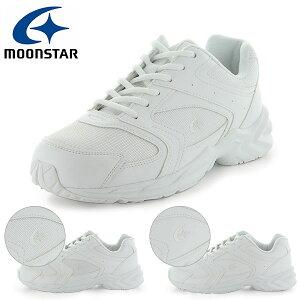 防水 スニーカー ムーンスター MoonStar アドバン MS ADV01 メンズ レディース 3E 幅広 シューズ 靴 運動靴 ウォーキング 通勤 通学 学校 ホワイト 白 MS-ADV01 得割20