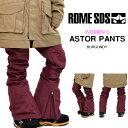 送料無料 スノーボードウェア ROME SDS ローム レディース ASTOR WOMENS PANTS パンツ スノボウェア スノーウエア ス…