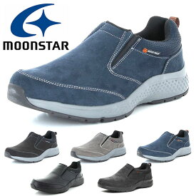 送料無料 ムーンスター スニーカー MoonStar メンズ サプリスト SPLT M197 防水 スリッポン ウォーキングシューズ 4E 幅広 シューズ 靴 運動靴 ウォーキング SPLT-M197