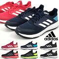【小学生男の子】運動会はかっこよくキメ!人気のスポーツブランド運動靴を教えて!