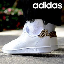 送料無料 アディダス スニーカー adidas レディース ADVANCOURT K アドバンコート ヒョウ柄 レオパード ローカット カジュアル シューズ 靴 ホワイト 白 2021春新色 FY8875