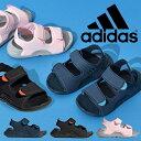 送料無料 アディダス ベビー サンダル adidas キッズ ジュニア 子供 SWIM SANDAL I 男の子 女の子 シューズ 子供靴 ベ…
