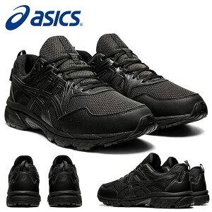 送料無料 ランニングシューズ アシックス asics GEL VENTURE 8 WATERPROOF ゲル ベンチャー メンズ 防水 トレイル ランニング マラソン 靴 シューズ 1011A827