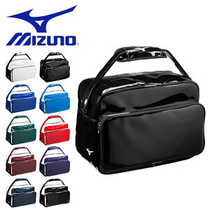 送料無料 ショルダーバッグ ミズノ MIZUNO エナメル バッグ 42L メンズ レディース BAG 鞄 かばん 野球 ソフトボール 草野球 1FJD9023 得割13