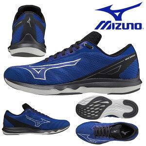 送料無料 ランニングシューズ ミズノ MIZUNO WAVE SHADOW 5 WIDE ウェーブシャドウ メンズ 初心者 ランニング ジョギング マラソン ランシュー 運動靴 シューズ 靴 J1GC2127 得割20