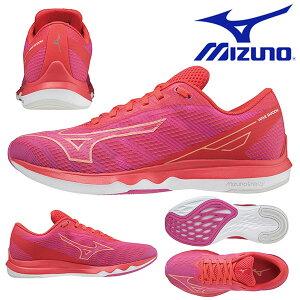 送料無料 ランニングシューズ ミズノ MIZUNO WAVE SHADOW 5 WIDE ウェーブシャドウ レディース 初心者 ランニング ジョギング マラソン ランシュー 運動靴 シューズ 靴 J1GD2197 得割20