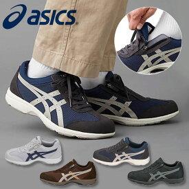 送料無料 ウォーキングシューズ アシックス メンズ asics HADASHI WALKER PLUS 536 ハダシウォーカー ファスナー付き スニーカー 靴 シューズ TDW536 得割28