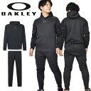 送料無料 フリース 上下セット OAKLEY オークリー メンズ フーディー パーカー ロング パンツ 上下組 吸汗速乾 UPF50+…