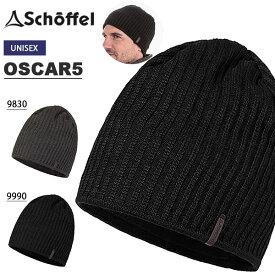 送料無料 ニット帽 ショッフェル schoffel メンズ レディース OSCAR5 ニットキャップ ビーニー アウトドア ハイキング 登山 キャンプ 防寒 2022748