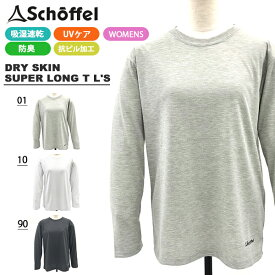 送料無料 長袖 Tシャツ ショッフェル schoffel レディース DRY SKIN SUPER LONG T LS ロンT 無地 ワンポイント 吸湿速乾 防臭 5016811