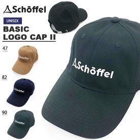 キャップ ショッフェル schoffel メンズ レディース BASIC LOGO CAP II ロゴ 帽子 スナップバック アウトドア ハイキング 5080917