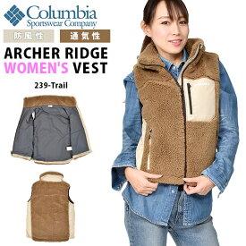 送料無料 フリース アウトドアベスト Columbia コロンビア レディース Archer Ridge Women's Vest もこもこ モコモコ ベスト アウター アウトドア トレッキング 登山 キャンプ ハイキング フェス PL1046 239 Trail 2019秋冬新作 20%off 【あす楽対応】