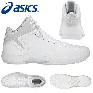 送料無料 バスケットボールシューズ アシックス メンズ asics GELTRIFORCE 3-NARROW ゲルトライフォース バスケットボール バスケ ミニバス バッシュ 靴 1061A006 得割29