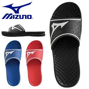 スポーツサンダル ミズノ MIZUNO メンズ レディース リラックススライド 2 シャワーサンダル スポーツ ジム 野球 移動 サンダル スポサン 11GJ2020 得割20