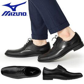 送料無料 ビジネスシューズ ミズノ メンズ MIZUNO EXLIGHT UT エクスライト 本革 天然皮革 カジュアル ウォーキング シューズ スニーカー 紐 靴 3E B1GM2002 得割23