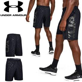 得割30 大きいサイズ ハーフパンツ アンダーアーマー UNDER ARMOUR UA Woven Graphic Emboss Shorts メンズ ウーブン ショーツ ショートパンツ 短パン ランニング ジョギング トレーニング ウェア 1351670 2020秋冬新色