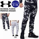 送料無料 大きいサイズ ロングパンツ アンダーアーマー UNDER ARMOUR UA Rival Fleece Printed Jogger メンズ フリー…