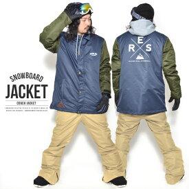 送料無料 スノーボードウェア メンズ Coach Jacket コーチジャケット バックプリント スノーウエア スノーボード ウェア スノボウエア SNOWBOARD JACKET 【あす楽対応】