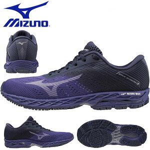 送料無料 ランニングシューズ ミズノ MIZUNO WAVE SHADOW 3 ウェーブシャドウ レディース 初心者 ビギナー マラソン ランニング ジョギング シューズ 靴 ランシュー J1GD1930 得割24