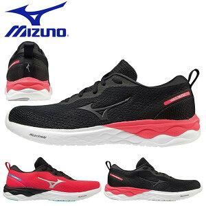 送料無料 ランニングシューズ ミズノ MIZUNO WAVE REVOLT WIDE ウェーブリボルト ワイド レディース 初心者 ビギナー マラソン ランニング ジョギング シューズ 靴 ランシュー J1GD2085 得割21